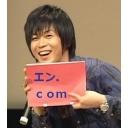 キーワードで動画検索 杉崎和哉 - エン.com