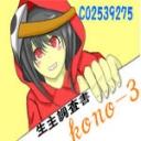 【サーナイトと共に】kono-3の放送局
