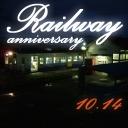 鉄道の日記念動画祭