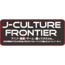 J-CULTURE FRONTIER(毎月第1日曜日開催!)