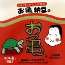 人気の「デビルメイクライ 10」動画 1,510本 -お亀。納豆臭いっ!