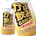 ガブ飲みっ!!