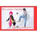 ガンダム -On your mark♪