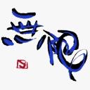 Video search by keyword 旅 - 無限いんふぃにてぃ