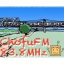 調布FM「アニソン特番」
