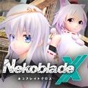 NekobladeX -ネコブレイドクロス-...ho