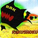RAK【楽喰】