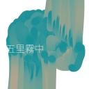 人気の「PVつけてみた」動画 4,002本 -MSO