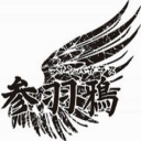 参羽鴉in舞鶴赤れんがパークさんのコミュニティ