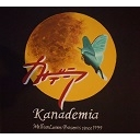 キーワードで動画検索 kanademia - Kanademia『ボカロ&アニソン なま生歌会』