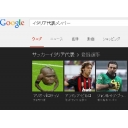 Video search by keyword ボカロP - ((((((((((っ・ωΣ[布団]モフッ!