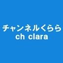 チャンネルくらら(inニコ生)