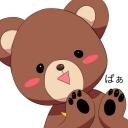 人気の「温泉」動画 1,325本 -(ク(エ)マ)さんが配信するよ!