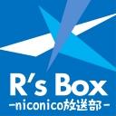 R's Community