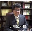 榮チャンネル