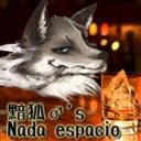 -黯狐♂'s-  -Nada espacio-   29 de noviembre 2014