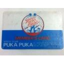 キーワードで動画検索 BGM - PUKA PUKA
