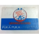 キーワードで動画検索 trance - PUKA PUKA