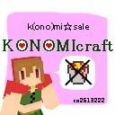 k(OnO)mi ☆ SALE