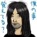 漫画 -開運館S.B.S