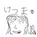 人気の「サムソンビデオ」動画 245本 -けつまの森