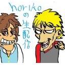 horikoの生放送