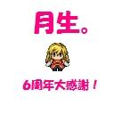人気の「リメイク」動画 1,249本 -グダるけ!でたがり零ちゃんの隠れ里