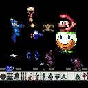 人気の「スーパーマリオワールド」動画 4,179本 -ゲーム実況村 ヤポ村