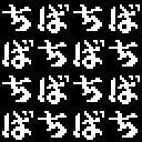 人気の「トモミ」動画 2,997本 -やっぱり千葉からゲーム配信してみます