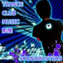 TRANCE CLUB MUSIC 影屋