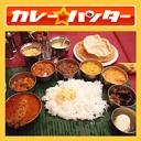 人気の「インド」動画 2,869本 -【裏】カレーハンター協会