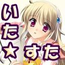 ツンデレのちデレ×2なさくらぎ放送局