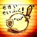人気の「静画」動画 18,466本 -よろず屋 ~みかに亭~ ニコ生店