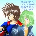 MASA*のカラオケ!(チビ連れ)