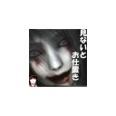 ✞喫茶店アーネンエルベ✞にようこそ  YuKi KIpE oUT