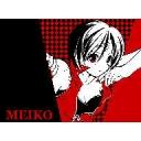 キーワードで動画検索 meiko - shu-t@SONIC WAVE