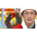 人気の「たれぞう」動画 1,659本 -井納翔一ファンクラブ