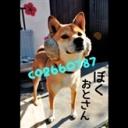おと's Company(*´ω`*)b