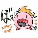 カラオケ気分でイェイオー☆ヽ(*゚▽゚)ノ~♪