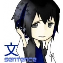 Sentence ~こんがり醤油味~
