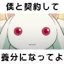 【現在】萌えパチ・萌えスロに萌えればい→じゃん【休止中】