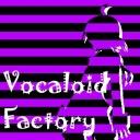 VOCALOID・ファクトリー【亜種】