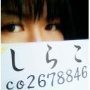 しらこみゅ-game配信-