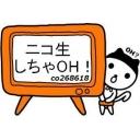 キーワードで動画検索 朗読 - ニコ生しちゃOH!