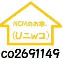 NCMのお家。