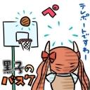 白井黒子てつやのテスト動画(生放送)