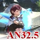AN32.5