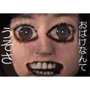 人気の「トラウマ」動画 3,575本 -恐怖トラウマ狂気鬱動画コミュ