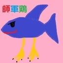 人気の「SHISHAMO 明日も」動画 24本 -師軍鶏帝国