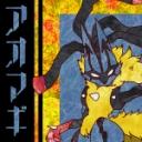 人気の「ポケモン」動画 93,740本 -アオマギ☆ちゃんねる